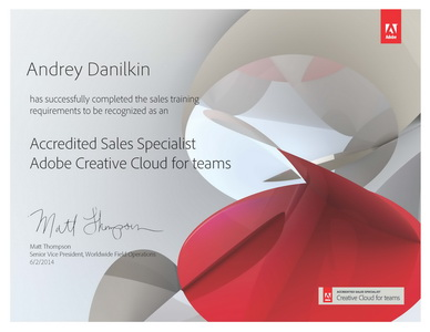 Danilkin_Creative_Cloud_06.02.2014