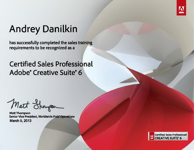 Danilkin_Creative_suite_6_adobe_05.03.2013