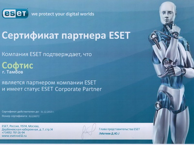 Softys_Eset_Corporate_partner_for_31.12.2013