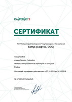 Softys_Kaspersky_for_26.10.2016