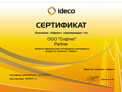 softys - partner Ideco